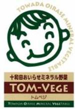 Tomvege_2