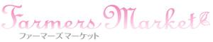 Fm_logo1